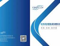 杭州求是膜技术有限公司