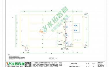 污水厂反硝化深床滤池(2万吨/天)设计图